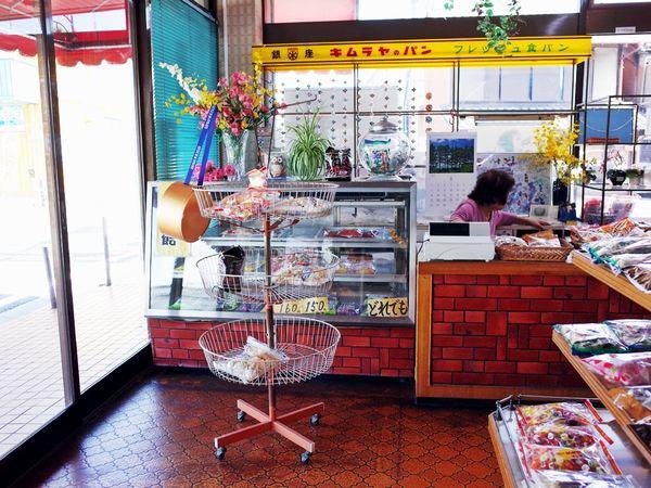 加須の商店12