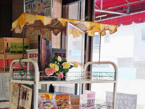 加須の商店2