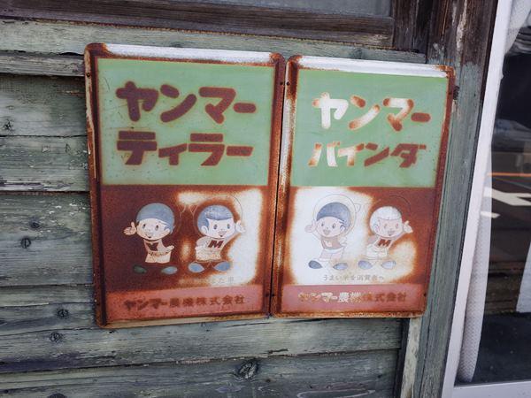 加須・県道38号線3