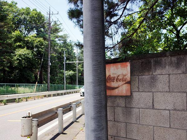 加須・県道38号線4