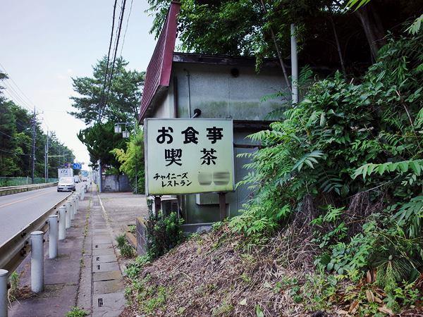加須・県道38号線6
