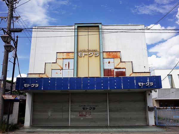 加須・騎西5