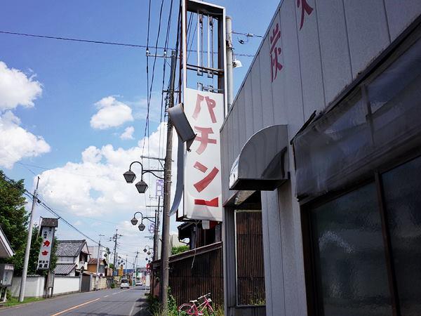 加須・騎西15
