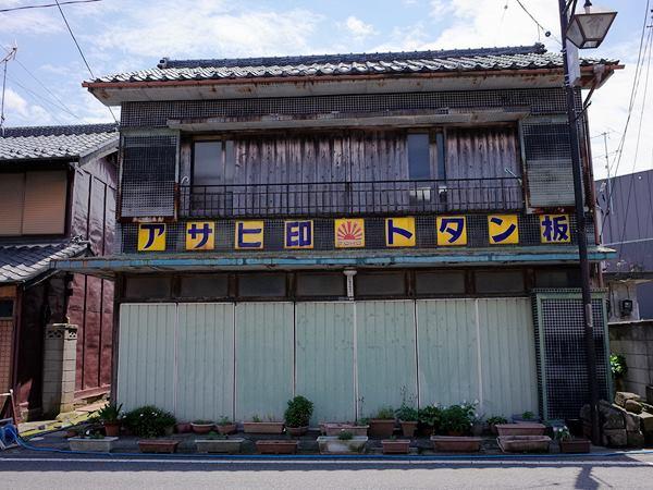 加須・騎西9