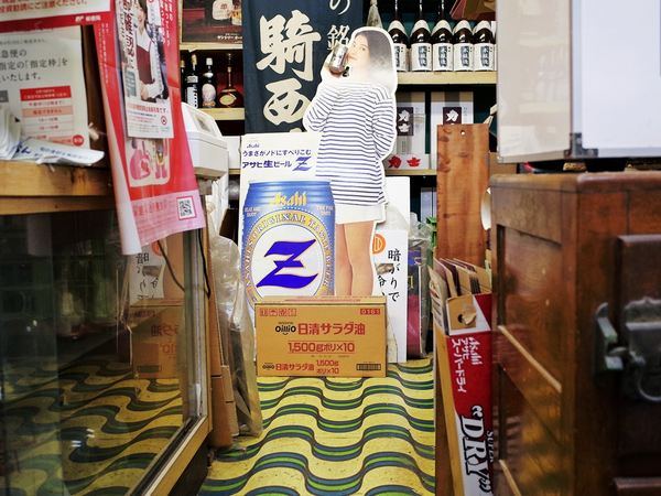 加須・酒の西河6