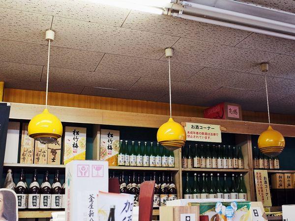 加須・酒の西河4