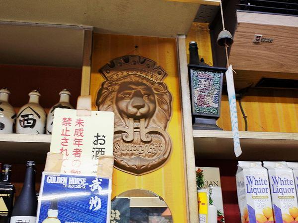 加須・酒の西河5