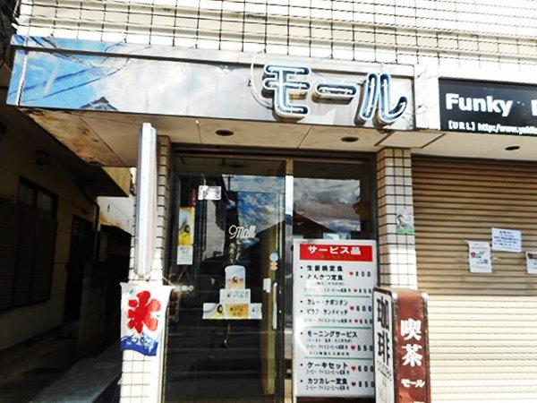 武蔵嵐山・モール(MALL)3