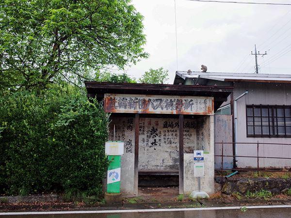 北杜市民バス新田バス停1
