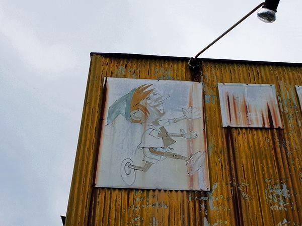 東武動物公園西口4