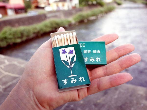 木曽福島・すみれ13