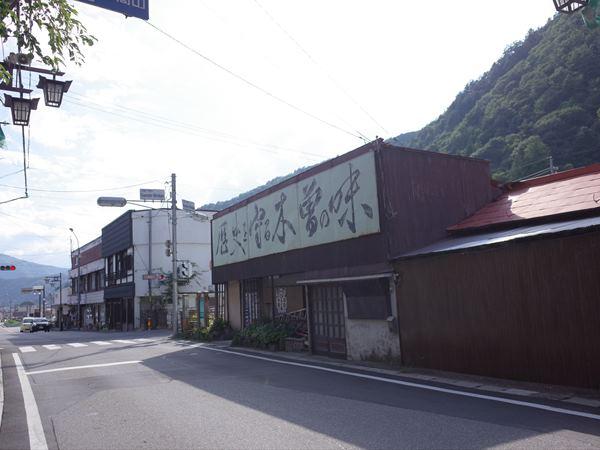 木曽福島1