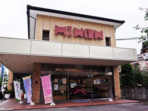 塩尻・洋菓子喫茶ミノン1