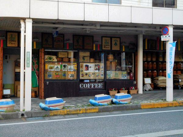 柏崎・フレッシュコーヒー ナンバーワン2