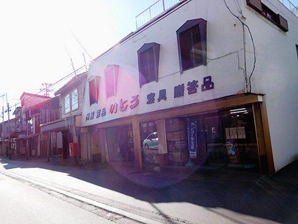 直江津20