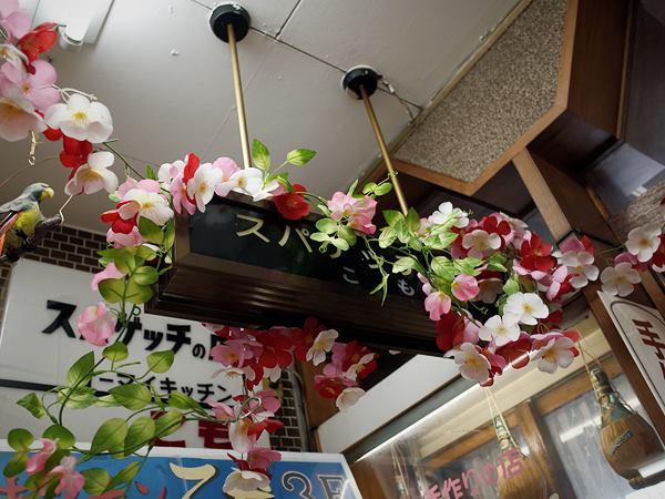 東岡崎・岡ビル百貨店7