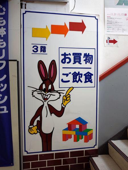 東岡崎・岡ビル百貨店4