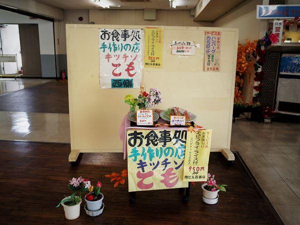 東岡崎・岡ビル百貨店6