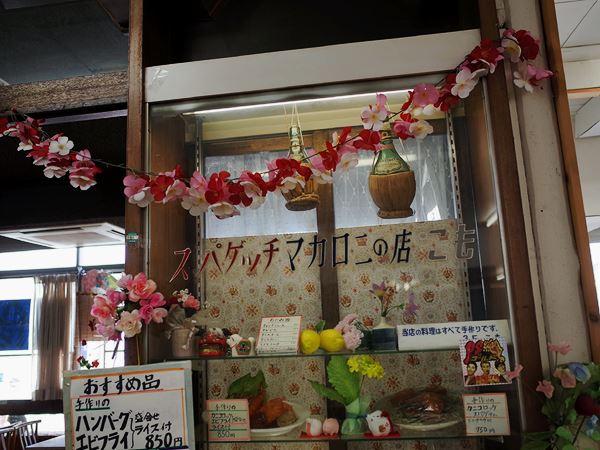 東岡崎・岡ビル百貨店・こも9