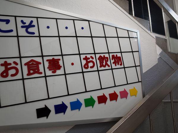 東岡崎・岡ビル百貨店5