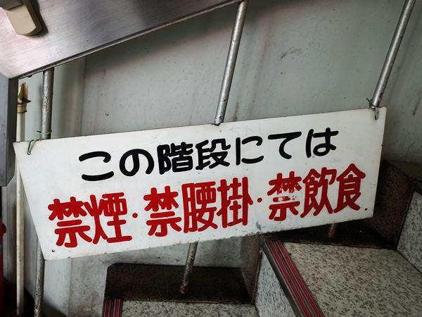 東岡崎・岡ビル百貨店16
