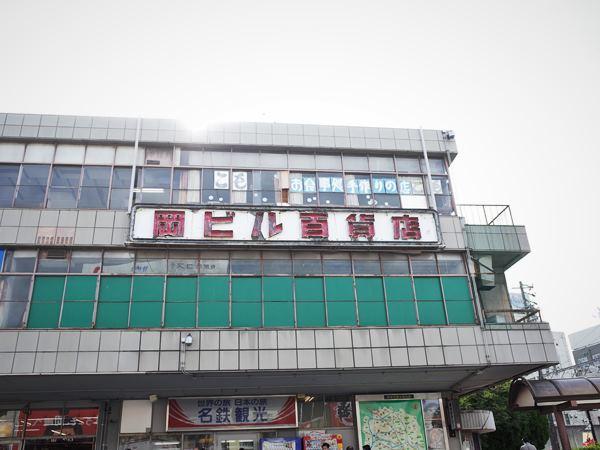 東岡崎・岡ビル百貨店1