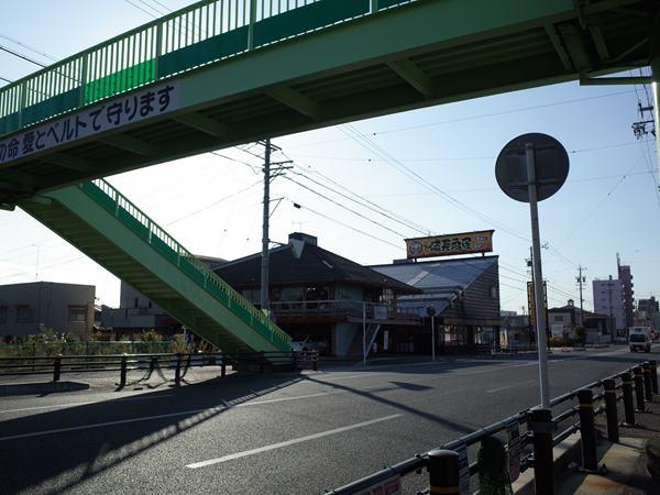 北岡崎・スカイリー