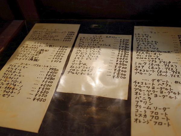 ミカドコーヒー中野沼袋10