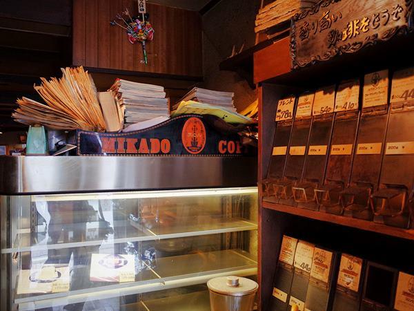 ミカドコーヒー中野沼袋4