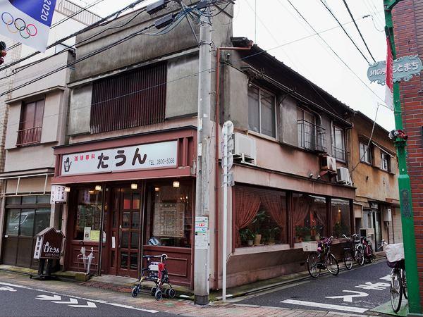 熊野前・たうん尾久店2