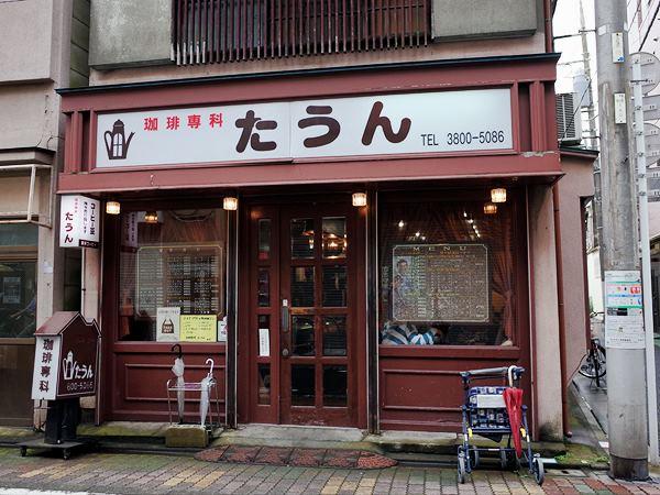 熊野前・たうん尾久店1