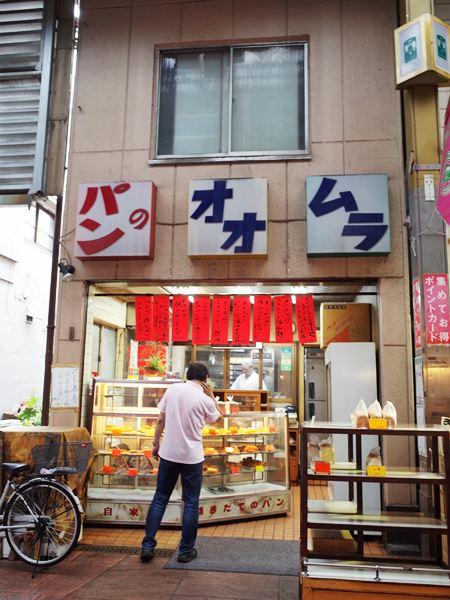 ジョイフル三ノ輪9