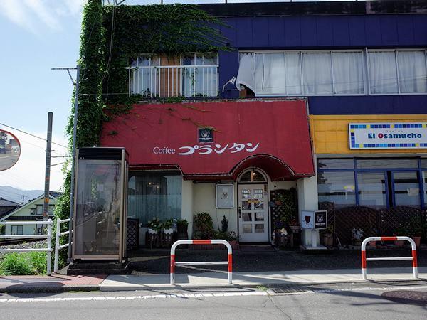 駒ヶ根・小町屋・プランタン3