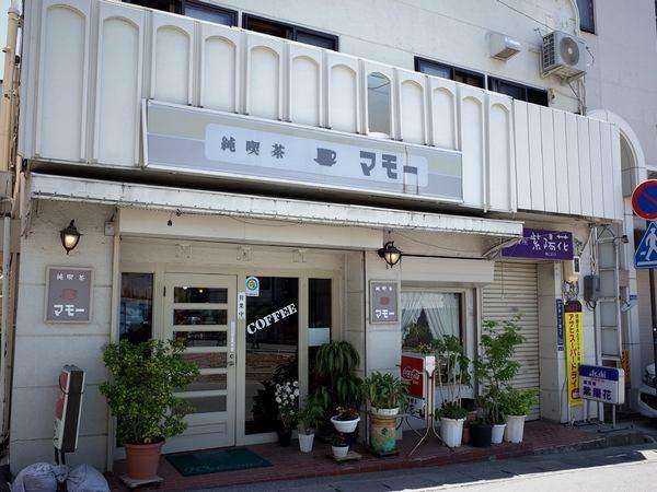 小諸・鹿島通り3・純喫茶マモー