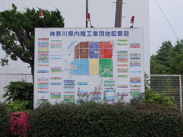 愛川町・ジョイ2