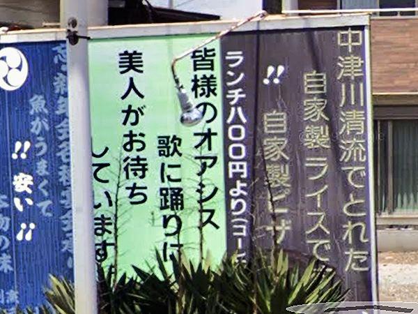 愛川町・ジョイ3