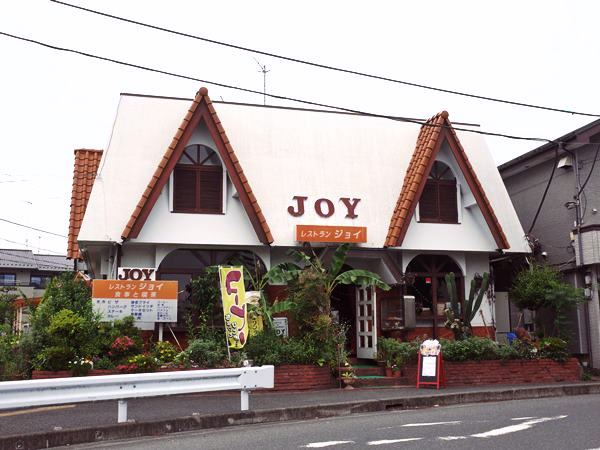 愛川町・ジョイ1