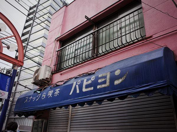 立会川商店街11