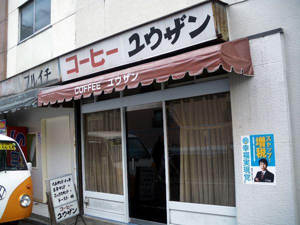立会川西商店街16
