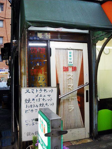 立会川商店街3