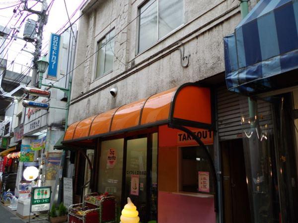 立会川商店街10