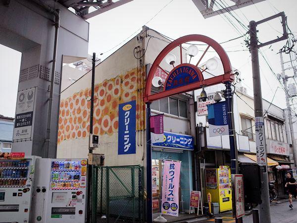 立会川商店街1