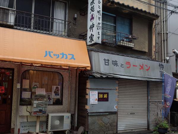 立会川・仲家2