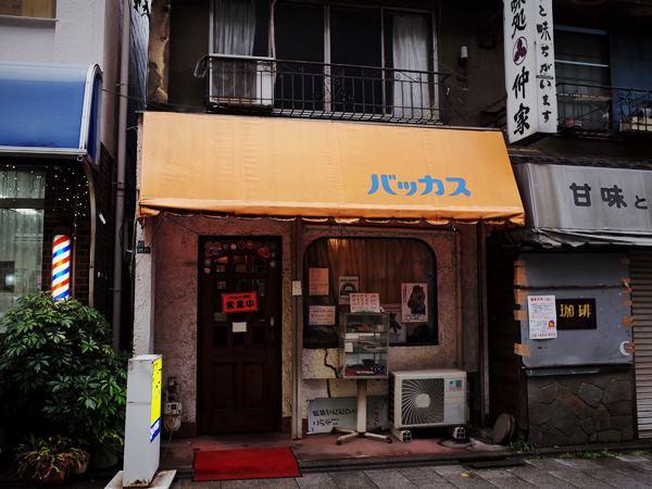 立会川・バッカス1