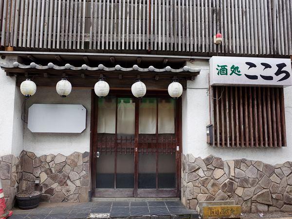 成田・新道商店街19