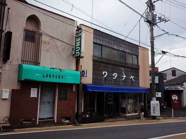 成田・新道商店街7