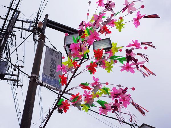 成田・新道商店街2