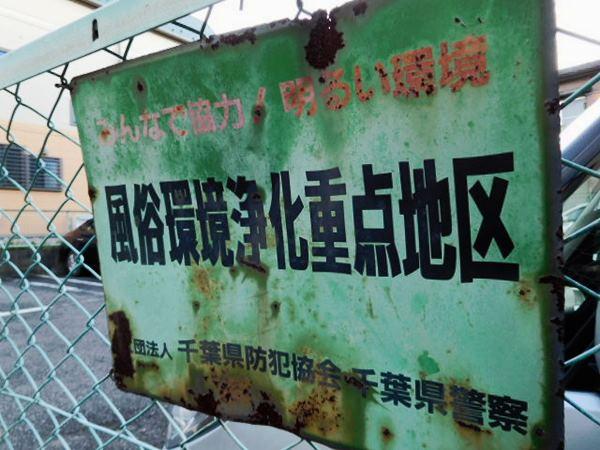成田・新道商店街16