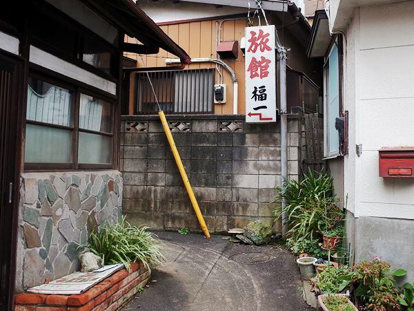 成田・新道商店街12