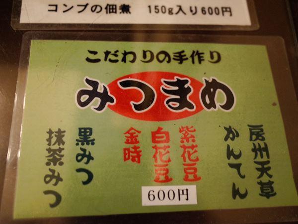 成田・純喫茶チルチル11
